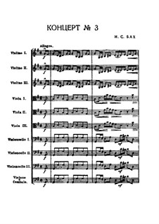 Бранденбургский концерт No.3 соль мажор, BWV 1048: Партитура by Иоганн Себастьян Бах