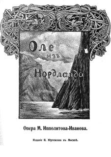 Оле из Нордланда, Op.53: Акт I – клавир с вокальной партией by Михаил Ипполитов-Иванов