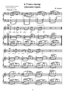 Узакъ тавлар (Далекие горы) для голоса и фортепиано: Узакъ тавлар (Далекие горы) для голоса и фортепиано by Nazim Amedov