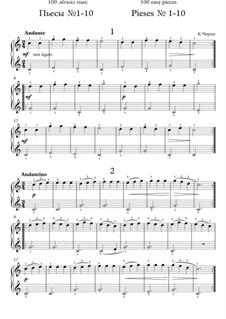 Сто лёгких пьес для удовольствия и отдыха. No.1-10: Сто лёгких пьес для удовольствия и отдыха. No.1-10 by Карл Черни
