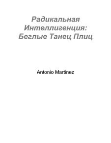 Радикальная Интеллигенция, Op.3: No.3 Беглые Танец Плиц by Antonio Martinez