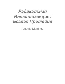 Радикальная Интеллигенция, Op.3: No.1 Беглая Прелюдия by Antonio Martinez