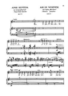 Вертер: Акт II. Если дитя домой раньше срока вернется, для голоса и фортепиано by Жюль Массне