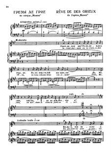 Манон: Вижу я как наяву, для голоса и фортепиано by Жюль Массне