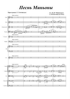 Шесть романсов, TH 97 Op.25: No.3 Песнь Миньоны, для голоса и оркестра by Петр Чайковский