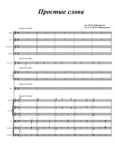 Двенадцать романсов, TH 106 Op.60: No.5 Простые слова, для голоса и оркестра by Петр Чайковский