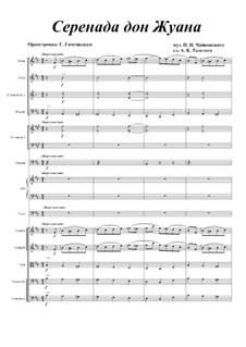 Шесть романсов, TH 101 Op.38: No.1 Серенада Дон-Жуана, для голоса и оркестра by Петр Чайковский