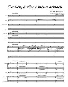 Шесть романсов, TH 105 Op.57: No.1 Скажи, о чем в тени ветвей, для голоса и оркестра by Петр Чайковский