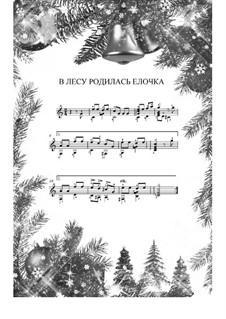 В лесу родилась елочка: Для гитары by Леонид Бекман