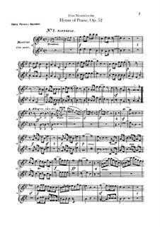 Симфония No.2 си-бемоль мажор 'Хвалебный гимн', Op.52: Партия гобоев by Феликс Мендельсон-Бартольди