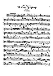 Все части: Партия I скрипки by Вольфганг Амадей Моцарт