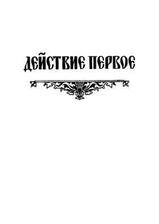 Фрагменты: Акт I. Версия для голосов и фортепиано by Модест Мусоргский