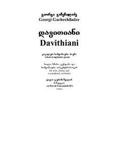 Давитиани: Партии by Георгий Гачечиладзе
