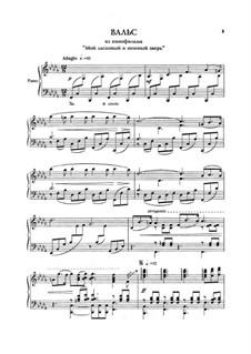 Вальс из фильма 'Мой ласковый и нежный зверь': Для фортепиано by Евгений Дога