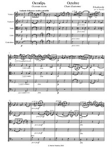 No.10 Октябрь (Осенняя песня): Для струнного квинтета by Петр Чайковский