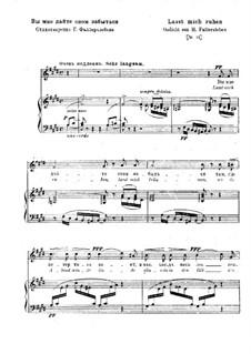 Вы мне дайте сном забыться, S.317: Клавир с вокальной партией by Франц Лист