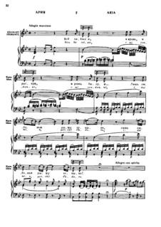 Всё забыл я: Для голоса и фортепиано by Вольфганг Амадей Моцарт