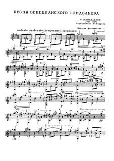 Песни без слов, Op.19b: No.6 Venezianisches Gondellied (Venetian Gondola Song), for guitar by Феликс Мендельсон-Бартольди