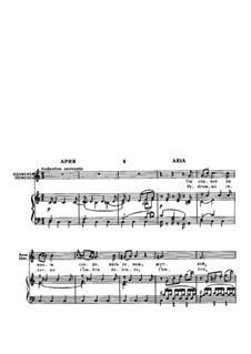 Он станет за мною следовать тенью: Для голоса и фортепиано by Вольфганг Амадей Моцарт