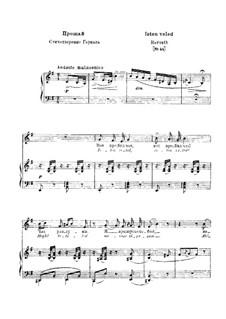 Прощай, S.299: Клавир с вокальной партией by Франц Лист