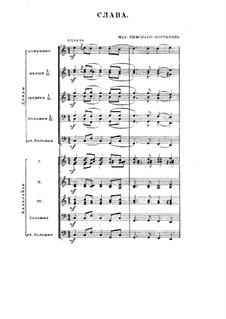 Слава: Слава by Николай Римский-Корсаков