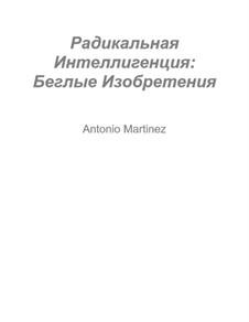 Радикальная Интеллигенция, Op.3: No.5 Беглые Изобретения by Antonio Martinez