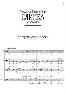 Херувимская песнь: Херувимская песнь by Михаил Глинка