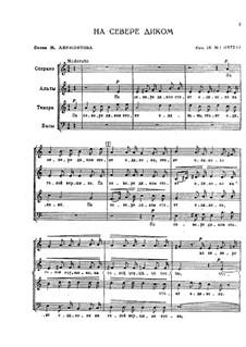 Шесть хоров. No.1 На севере диком, Op.16: Шесть хоров. No.1 На севере диком by Николай Римский-Корсаков