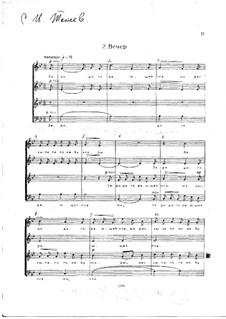 Двенадцать хоров, Op.27: No.2 'Вечер' by Сергей Танеев