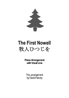 The First Nowell (The First Noël): Для голоса и фортепиано by folklore