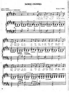 Романсы и баллады, Op.9: No.3 Заход солнца by Эдвард Григ