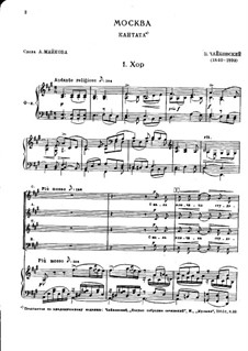 Москва, TH 69: No.1 Хор by Петр Чайковский