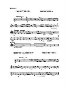 Скрипунелла, Первое солнышко: Скрипунелла, Первое солнышко by Евгений Дога