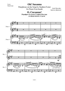 О, Сюзанна: Парафраз для фортепиано в 4 руки by Стефен Фостер