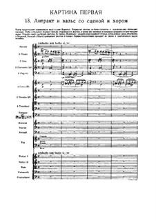 Вся опера: Действие II by Петр Чайковский