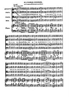 Всенощное бдение, Op.52: No.4-6 by Петр Чайковский