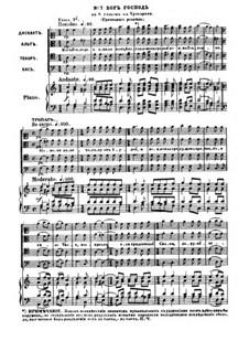 Всенощное бдение, Op.52: No.7-8 by Петр Чайковский