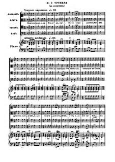 Всенощное бдение, Op.52: No.9-11 by Петр Чайковский