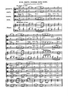 Всенощное бдение, Op.52: No.14-17 by Петр Чайковский