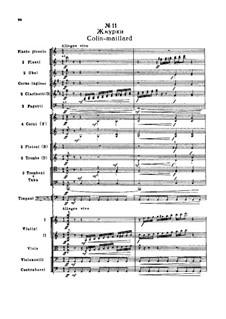 Фрагменты: Действие II, No.11 Жмурки by Петр Чайковский