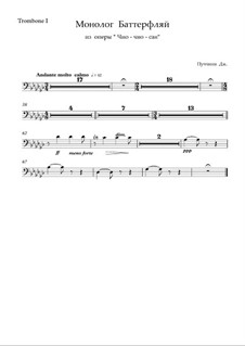 Мадам Баттерфляй: Монолог Баттерфляй – Партии тромбонов и тубы by Джакомо Пуччини