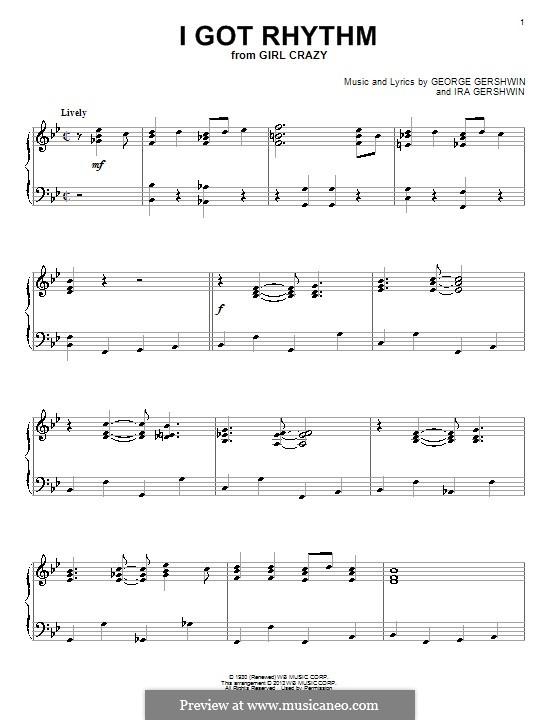 I Got Rhythm: Для фортепиано by Джордж Гершвин