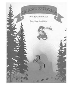The World of Fantasy: The World of Fantasy by Sonja Grossner