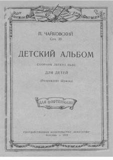 Весь цикл: Для фортепиано by Петр Чайковский