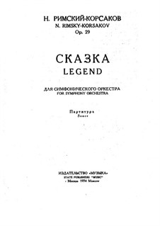 Сказка, Op.29: Партитура by Николай Римский-Корсаков