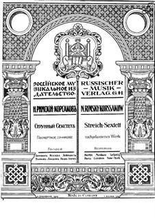 Секстет ля мажор: Скрипка I by Николай Римский-Корсаков