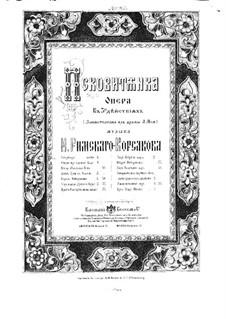 Псковитянка: Увертюра by Николай Римский-Корсаков