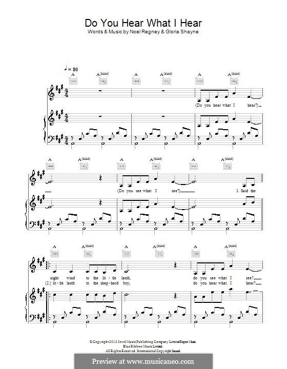 Do You Hear What I Hear: Для голоса и фортепиано (или гитары) by Gloria Shayne, Noël Regney