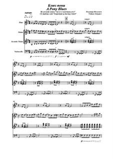 Детская сюита 'Где-то в сказочном лесу' для квартета, Op.6: No.8 Блюз пони by Владимир Мальганов
