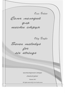 Seven melodys for six strings: Сборник by Олег Бойко